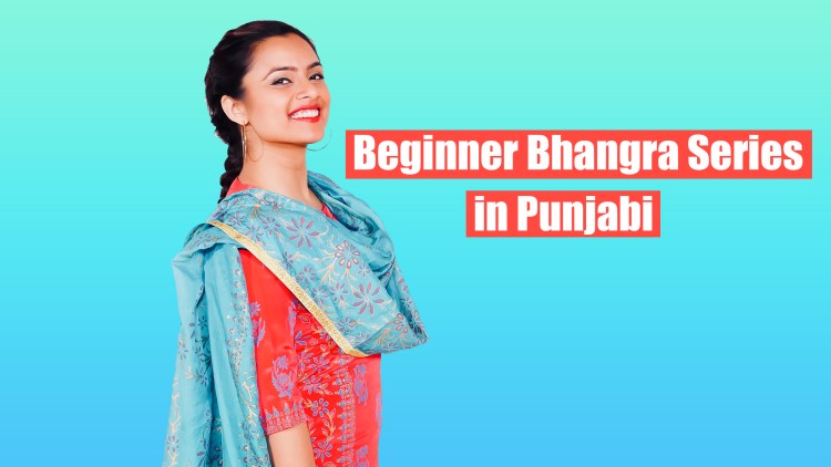 Product image for Beginner Bhangra Series by Bhangralicious in Punjabi