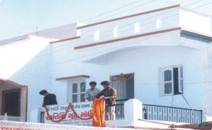 Gandhidham Atithi Gruh