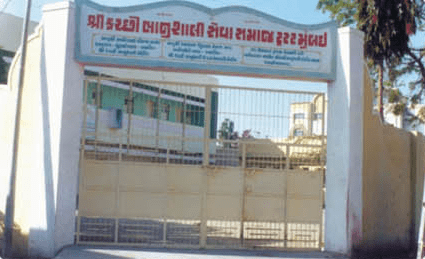 Jamnagar Vidyarthi Gruha