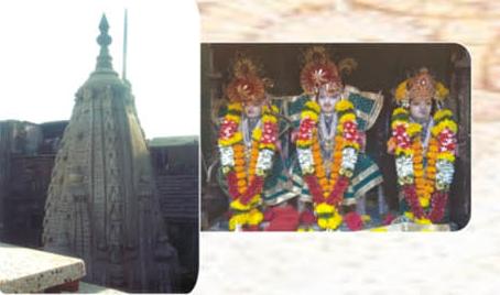 Shri Ram Mandir - Nagdevi - Mumbai