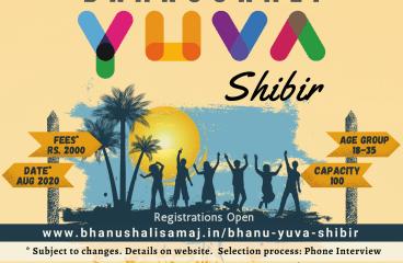 Bhanushali Yuva Shibir 2020