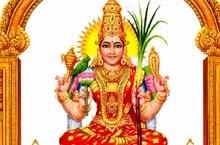 Shyamala Dandakam