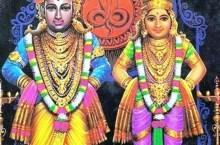 Panduranga Suprabhatam