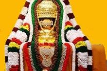 Annamalai Suprabhatam