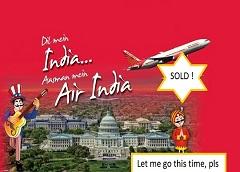 एयर इंडिया नीलामी
