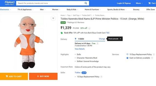 ई-कॉमर्स वेबसाइट फ्लिपकार्ट 15 इंच के मोदी नाम से सफ़ेद व नारंगी रंग का प्रधानमंत्री नरेन्द्र मोदी का पुतला बेच रहा है.