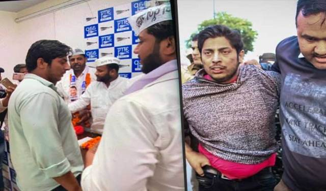 Crime Branch: AAP member firing big disclosure in Shaheen Bagh case