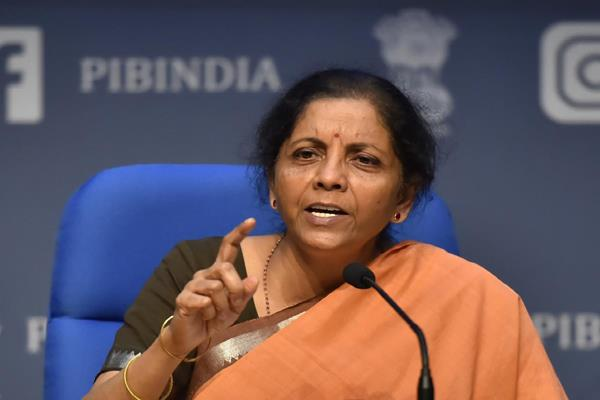 Nirmala Sitharaman: 6 lakh crore rupees loan sanctioned for government bank sectors