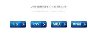 How to check Degree Allotment Kerala University 2017