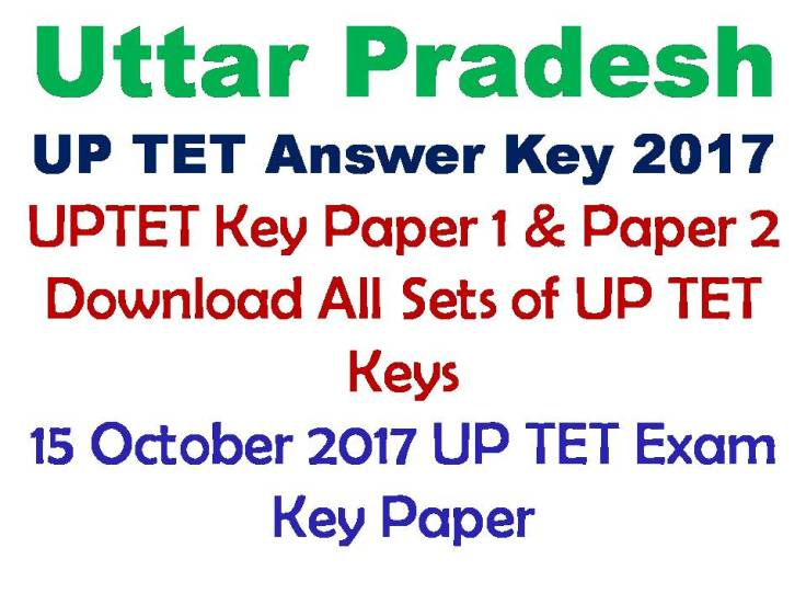 UP TET Answer Key