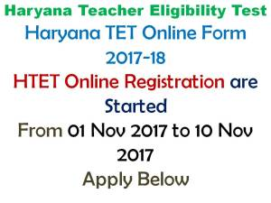 HTET Online Application