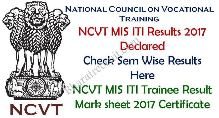 NCVT ITI Semester Results MIS