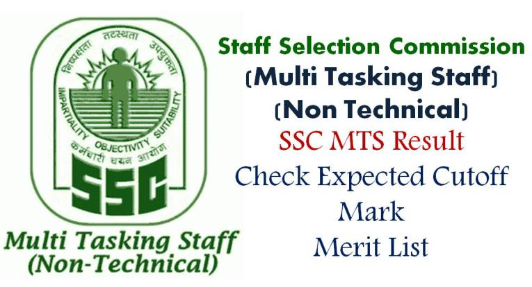 SSC MTS Result 2019-2020 - Check Multi Tasking Staff Tier 1