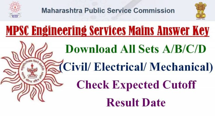 MPSC Engineering Services Mains Answer Key Paper Download