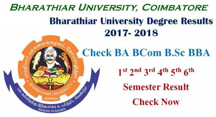 Bharathiar University Degree Result 2017