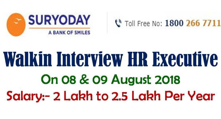 Walkin Interview HR Executive at Navi Mumbai