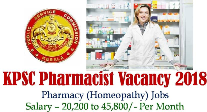 Kerala KPSC Pharmacist Vacancy 2018