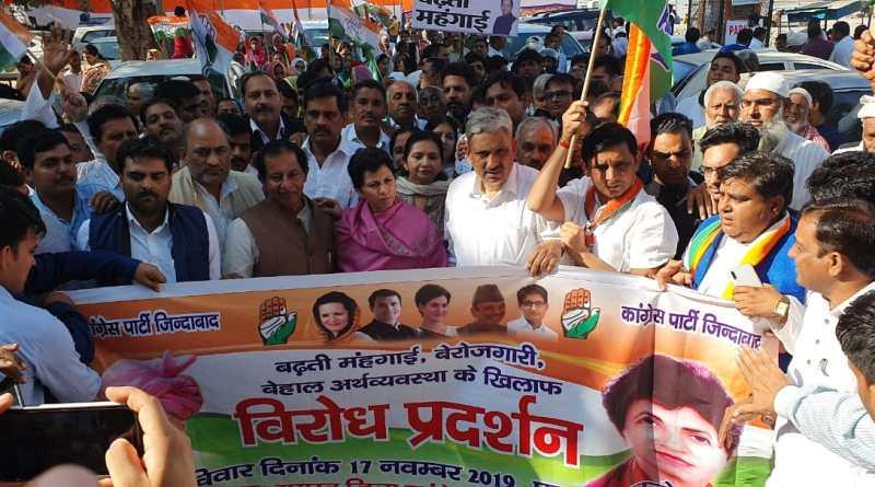 भाजपा सरकार की जनविरोधी नीतियों के खिलाफ कांग्रेस के धरने-प्रदर्शन