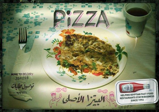 heinzegyptianpizza-2