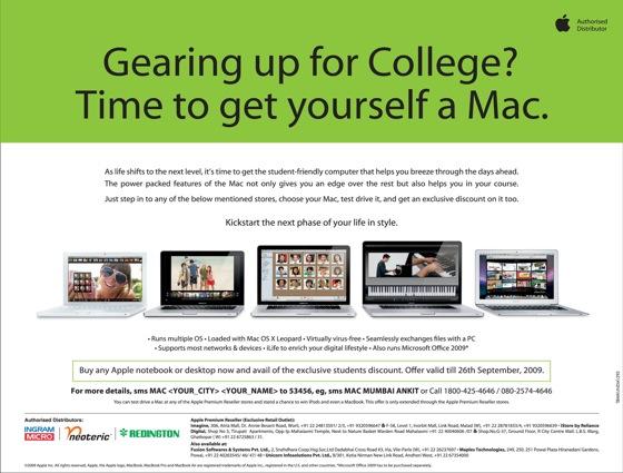Mac-College-Bangalore