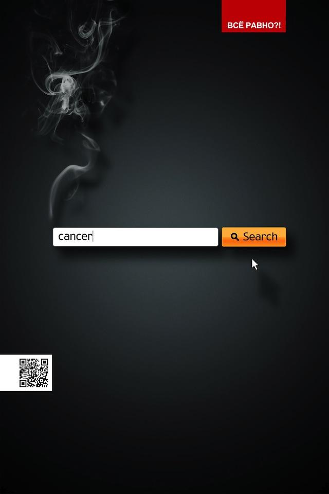 VseRavno_CANCER_200x300_ENG-small