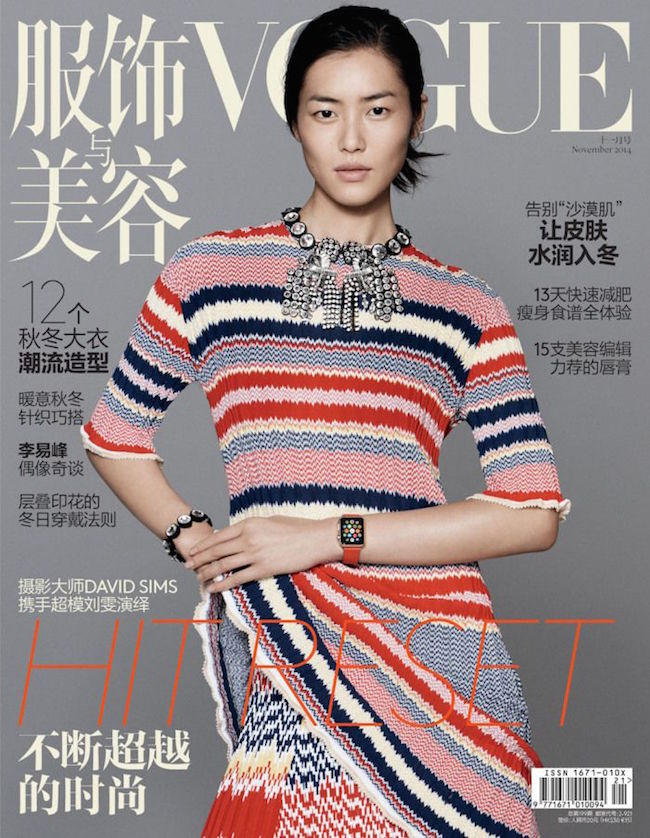 Cover-Nov-2014-for-meng-700x902.0
