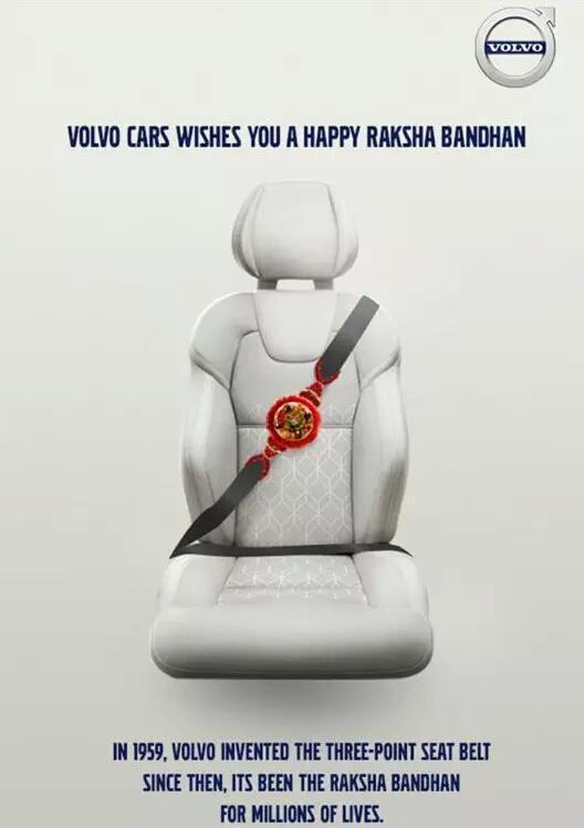 Volvo safety raksha bandhan