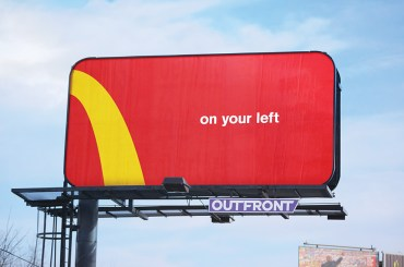 McDonald's arch billboard
