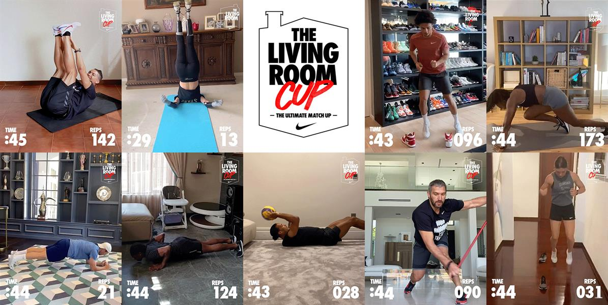 Nike Living Room Cup