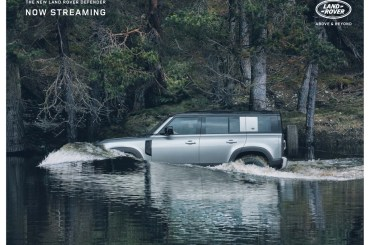LandRover streaming