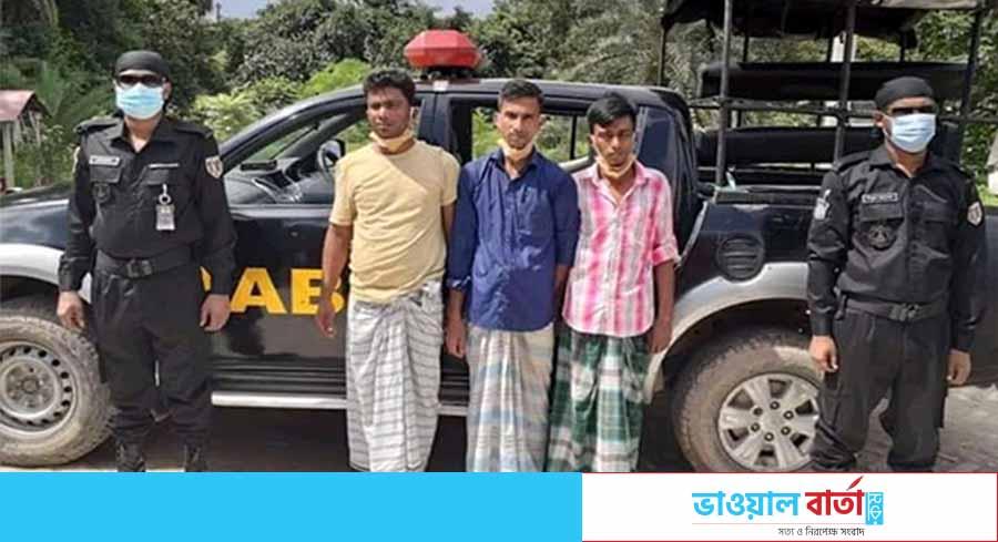 কাপাসিয়ায় ২৪ কেজি গাঁজাসহ ৩ জনকে আটক করেছে র্যাব