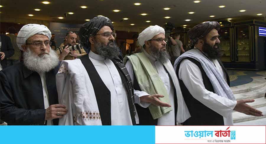 আন্ত:আফগান আলোচনার জন্য তালেবান প্রতিনিধি চূড়ান্ত