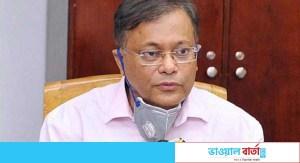 'যে কোনো সময় খালেদার মুক্তি বাতিল করতে পারে সরকার'