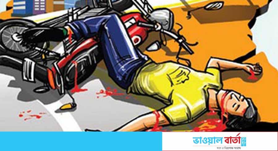 গাজীপুরে কভার্ডভ্যান চাপায়  ২ মোটর সাইকেল আরোহী নিহত