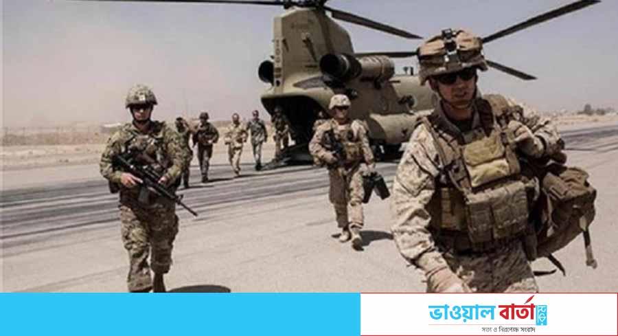 মার্কিন সেনারা আফগানিস্তান ছাড়ো, নইলে মৃত্যুর জন্য প্রস্তুত হও: তালেবান