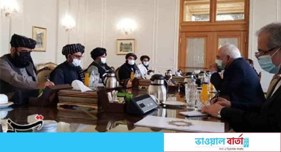 আফগানিস্তান অংশগ্রহণমূলক ইসলামি সরকারকে সমর্থন দেবে ইরান: জারিফ