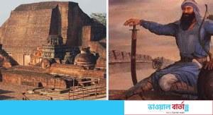 নালন্দা বিশ্ববিদ্যালয় ধ্বংস ও বখতিয়ার খিলজি