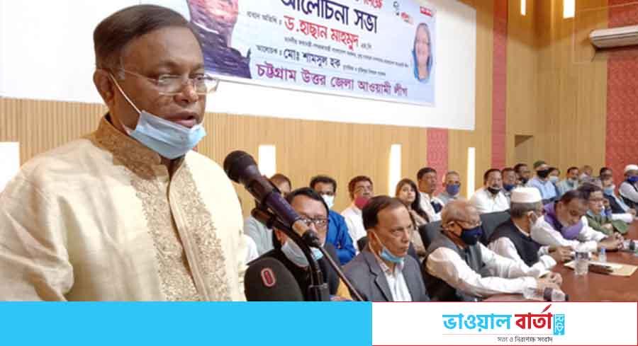'বিএনপির মিছিল ৩ প্রকার : দৌড় মিছিল-চোরাগোপ্তা মিছিল-হঠাৎ মিছিল'
