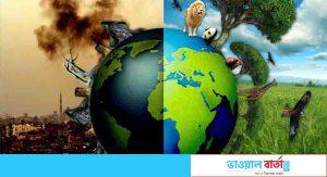 মানুষের বৈজ্ঞানিক আধিপত্য এবং পরিবেশবাদ: একটি নন-এন্থ্রোপসেন্ট্রিক পর্যালোচনা