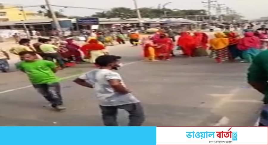 ঢাকা-ময়মনসিংহ মহাসড়কে বকেয়া  বেতনের দাবিতে শ্রমিকদের বিক্ষোভ