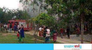 কালিয়াকৈরে অগ্নিকান্ডে ২১কক্ষ পুড়ে ছাই