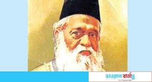 ভাষাবিদ ড. মুহম্মদ শহীদুল্লাহ্র ধর্ম-চেতনা
