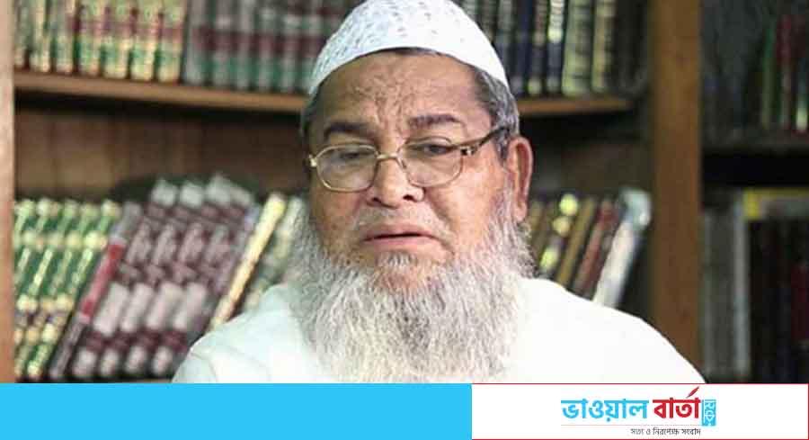হেফাজত আমির আল্লামা জুনায়েদ বাবুনগরী ইন্তেকাল করেছেন