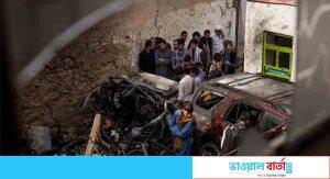 জেনেশুনেই ছয় শিশুসহ দশ বেসামরিক আফগানকে হত্যা করে মার্কিন সেনারা