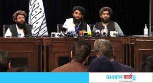 স্বাস্থ্য ও পুলিশ খাতে নারীদের জরুরী প্রয়োজন: আফগান তথ্য প্রতিমন্ত্রী