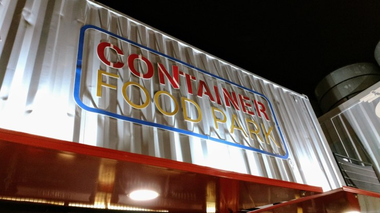 container_food_park_decoracao