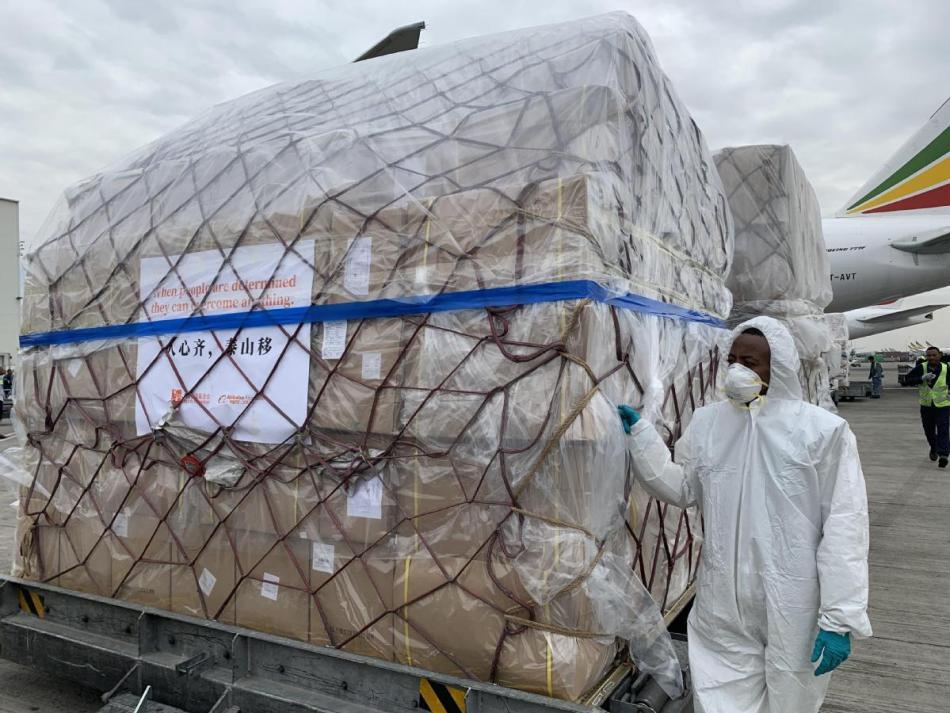 Zimbabwe Restricts Exportation of Medical Supplies