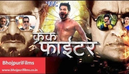 Pawan Singh became Super Singh in his upcoming Bhojpuri movie Crack Fighter