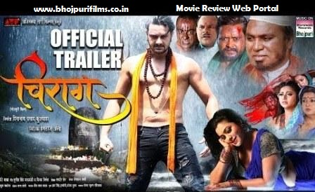 CHIRAAG : Bhojpuri Movie Trailer