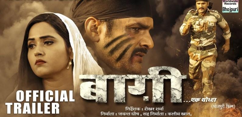 BAAGHI-Ek Yodha- Bhojpuri Movie Review